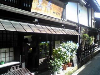 2013.9.28飛騨高山2.JPG
